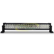 RADNA LAMPA LED PANEL 120W